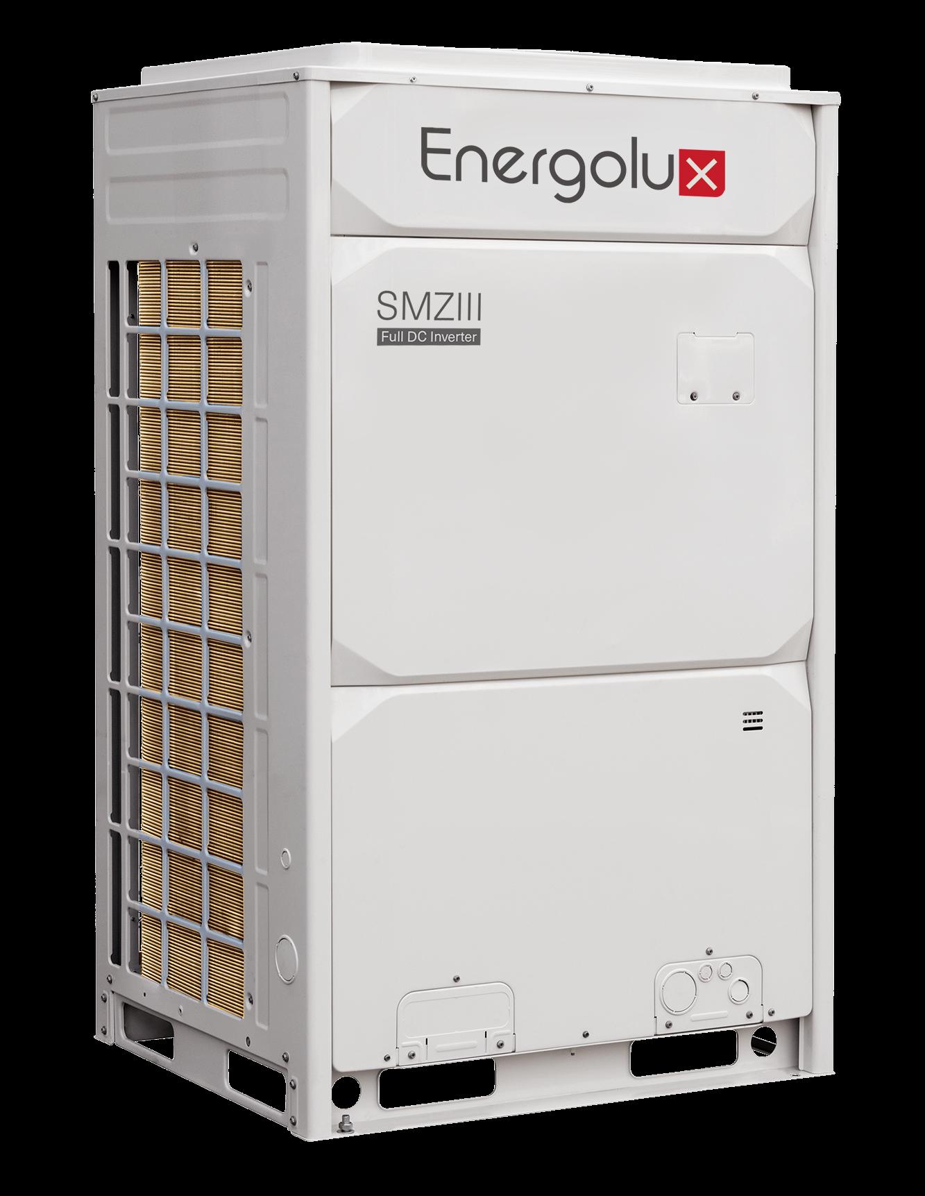 Energolux SMZU75V3AI